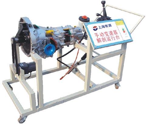 手动变速器解剖运行fun88体育备用台(后驱动式)