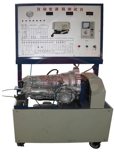 奥迪01V自动变速器fun88体育备用台