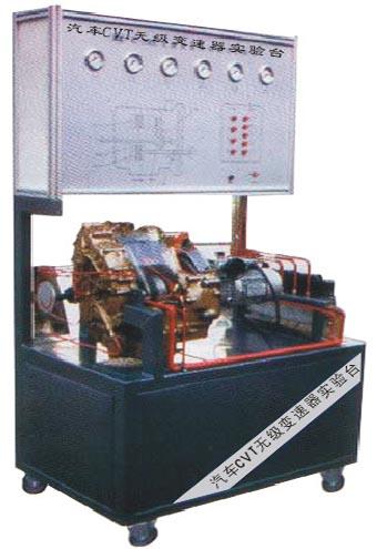 后驱自动变速器解剖fun88体育备用台(奥迪01T CVT无级变速器)