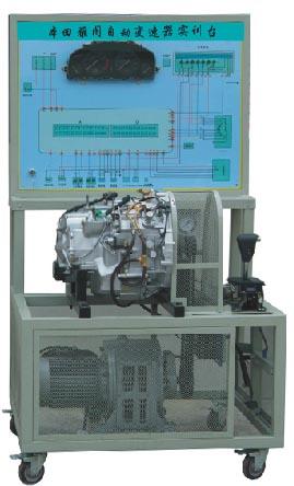 本田雅阁自动变速器fun88体育备用台