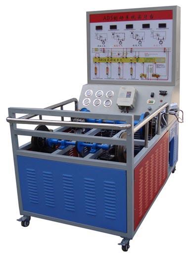 汽车ABS及EBD制动系统实验台