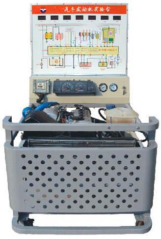 凌志400电控系统综合实验台