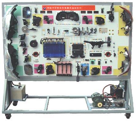 丰田卡罗拉全车电器fun88体育备用台