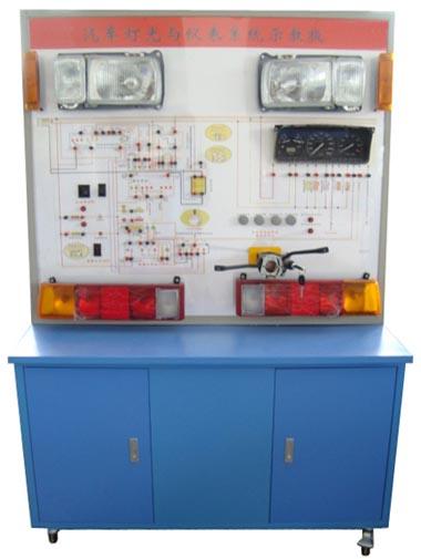 汽车灯光与仪表系统示教板