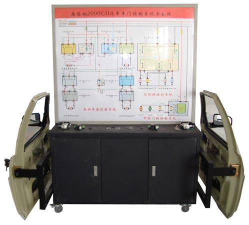 汽车车门控制系统示教板(桑塔纳2000)
