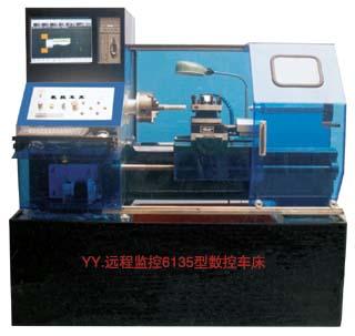 YY.CNC.6135-A型数控车床