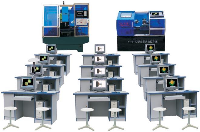 机电一体化(数控加工中心)实验室设备