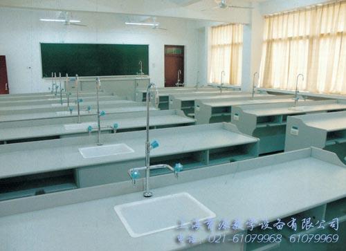 化学实验室设备