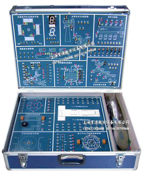 PLC可编程控制器实验箱(三菱)