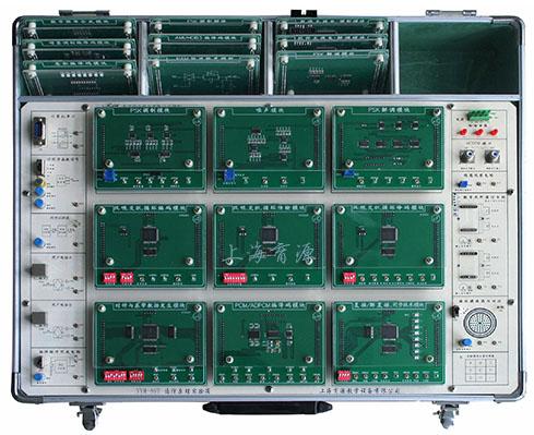 现代通信技术实验箱