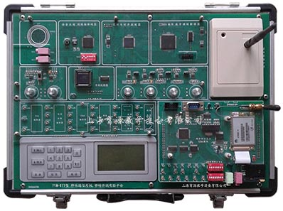 移动通信系统实验箱