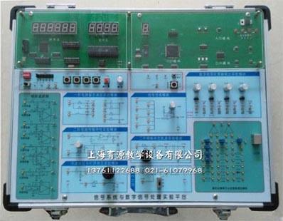 信号与系统及数字信号处理实验箱