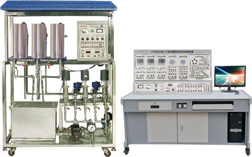 三容水箱控制系统实验装置