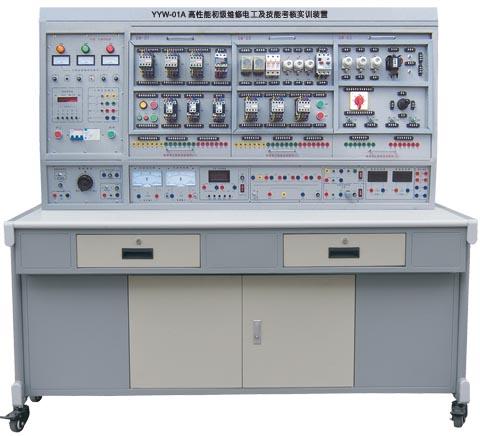 高性能初级维修电工及技能考核bwin登录入口装置