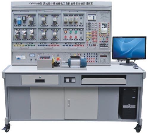 高性能中级维修电工及技能培训考核bwin登录入口装置