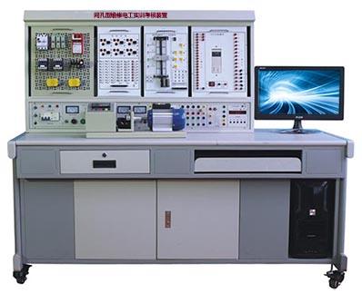 网孔型中级维修电工bwin登录入口考核装置