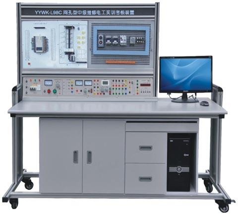 网孔型中级维修电工fun88体育备用考核装置