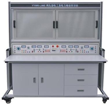 网孔型电工及电力拖动bwin登录入口台