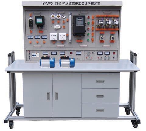 初级维修电工bwin登录入口考核装置
