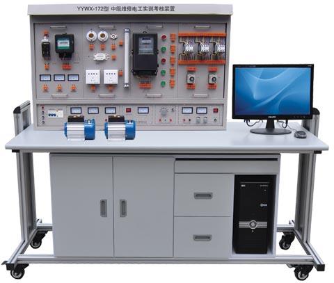 中级维修电工bwin登录入口考核装置