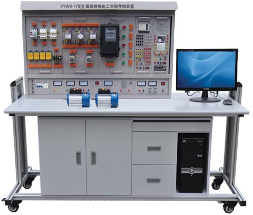 高级维修电工bwin登录入口考核装置