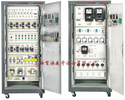 电工bwin登录入口考核装置