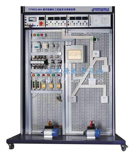 维修电工技能bwin登录入口考核装置
