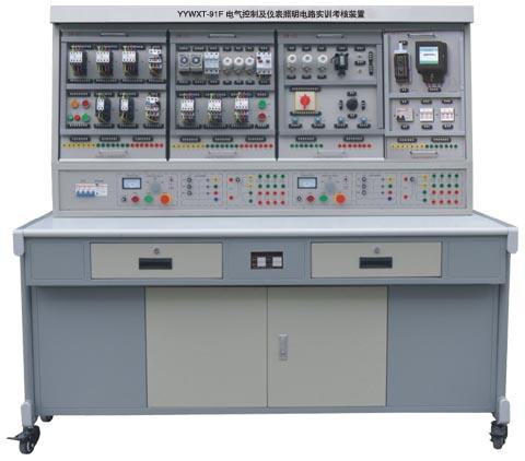 电气控制及仪表照明电路bwin登录入口考核装置