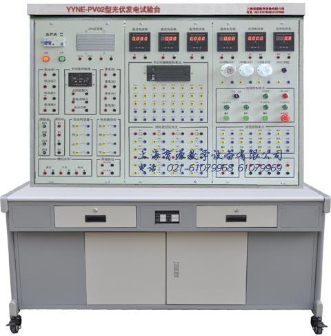 光伏发电试验台