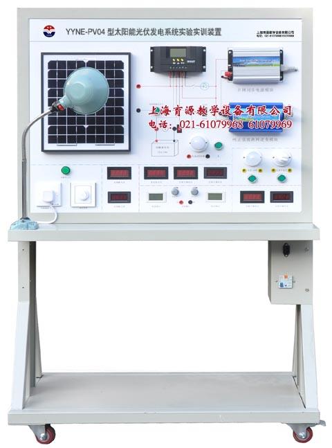 太阳能光伏发电系统实验fun88体育备用装置