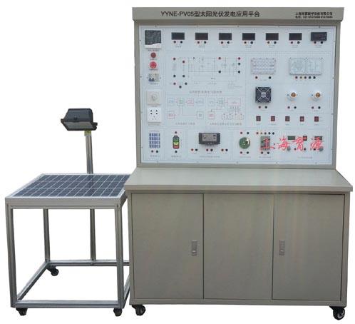 太阳光伏发电应用平台