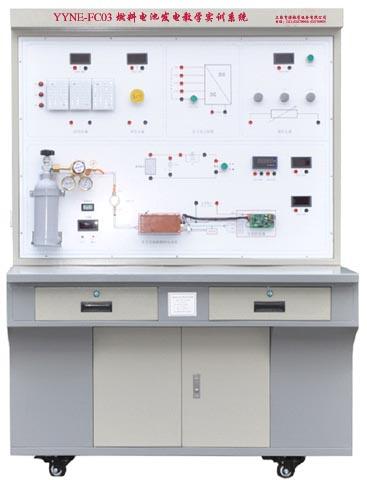 燃料电池发电教学fun88体育备用系统--燃料电池教学实验平台