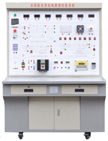 2.5KW风光互补发电教学实验系统
