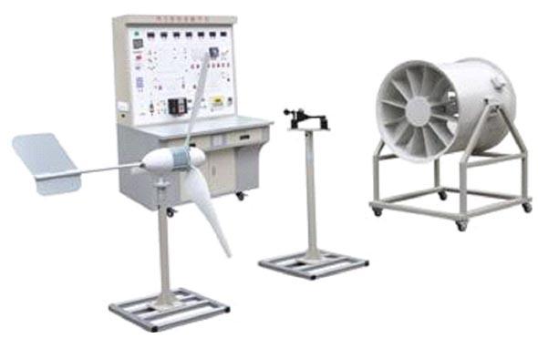 风力发电系统教学实验平台