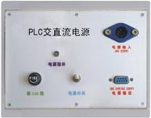 液压传动实验台
