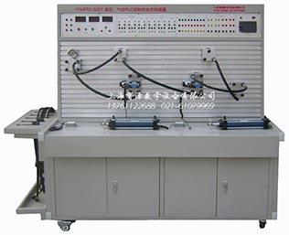 液压/气压传动PLC控制综合bwin登录入口装置