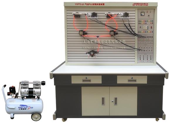 气动PLC控制fun88体育备用装置