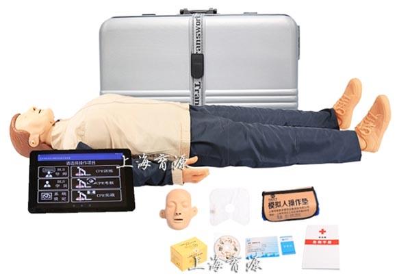高级平板电脑心肺复苏模拟人(无线版/带评分系统)