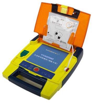 自动体外模拟除颤训练仪