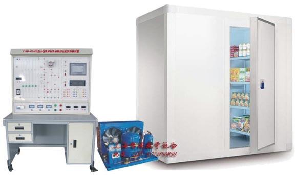 小型冷库制冷系统综合实验台
