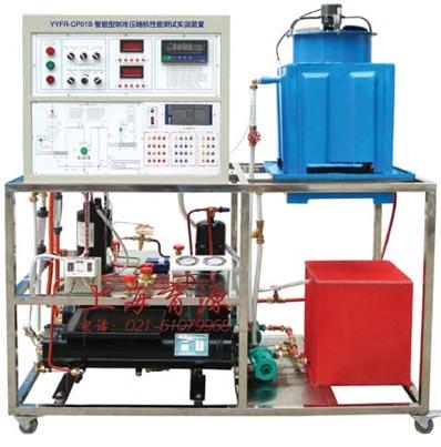 智能型制冷压缩机性能测试bwin登录入口装置