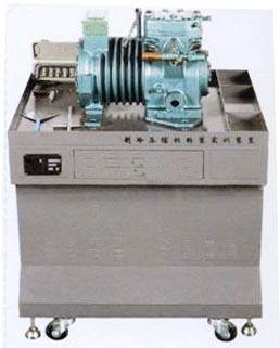 制冷压缩机解剖拆装bwin登录入口设备