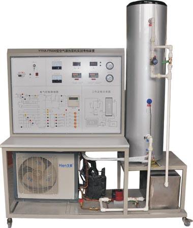 空气源热泵技术bwin登录入口考核装置