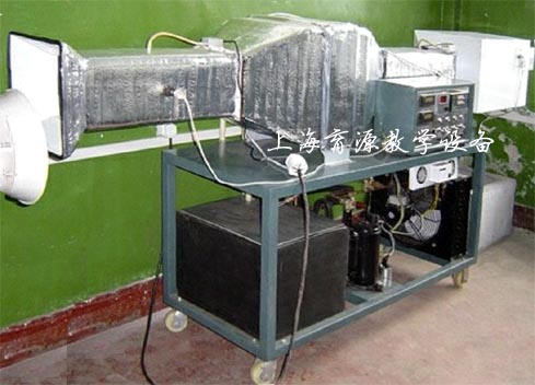热泵型分体空调实验装置