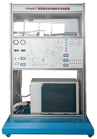 蓄冷空调制冷技术bwin登录入口装置